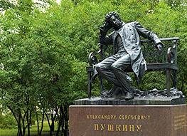 Russia St Petersburg Alexander Pushkin